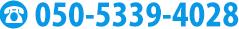 電話:028-643-1668